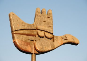 Open Hand - typical of Le Carbousier - Chandigarh - India